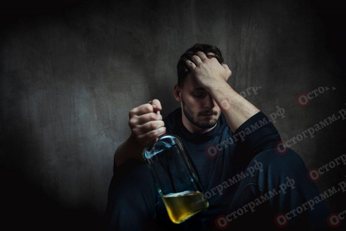 Запой форум алкоголиков вера наркология